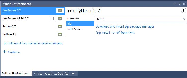 IronPython WindowsForm Application
